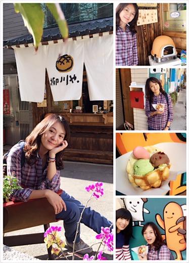 柳川彩繪麵包店